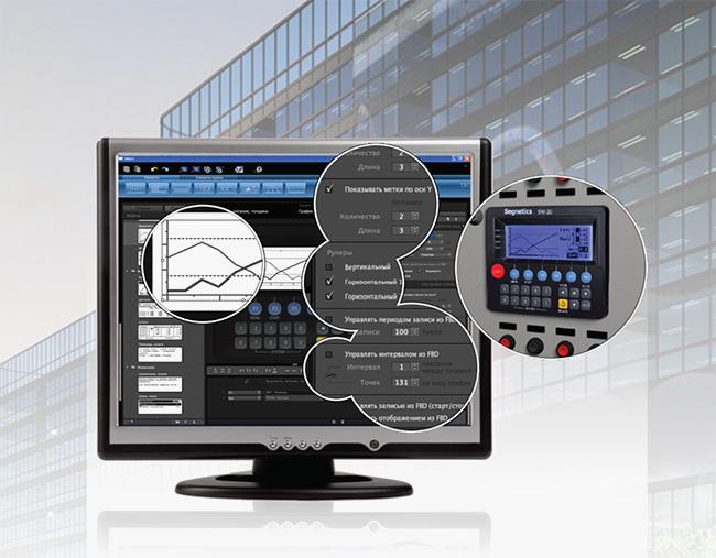 Диспетчеризация энергетического оборудования