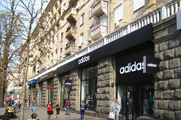 Магазины Adidas и Reebok