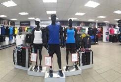 Сервисное обслуживание сети розничных магазинов Adidas и Reebok