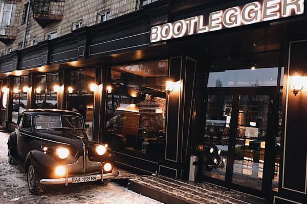 Ресторан «Bootlegger»