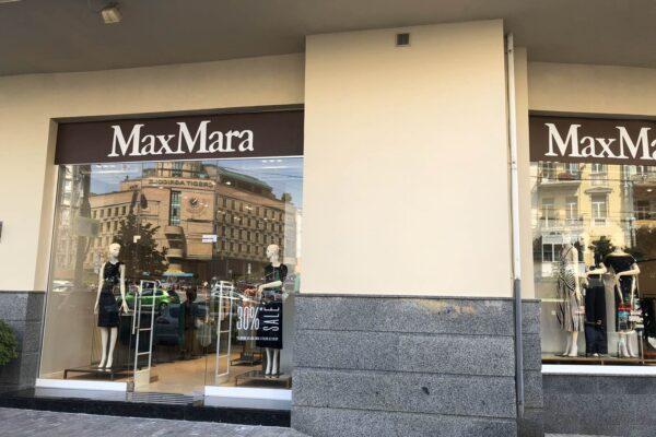 Магазин Max Mara
